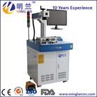 Desktop laser engraving machine for metal laser engraving and plastics marking
