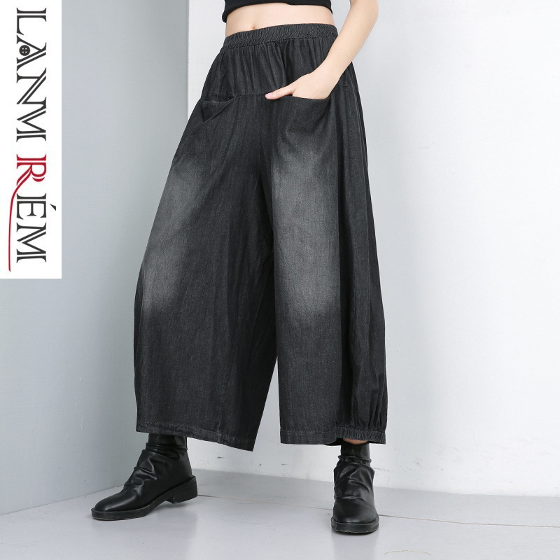LANMREM 2019 New Fashion Casual Elastic Waist Black Light Thin Trousers For Women Loose   Wide     Leg     Pants   Female's   Pants   YG98001