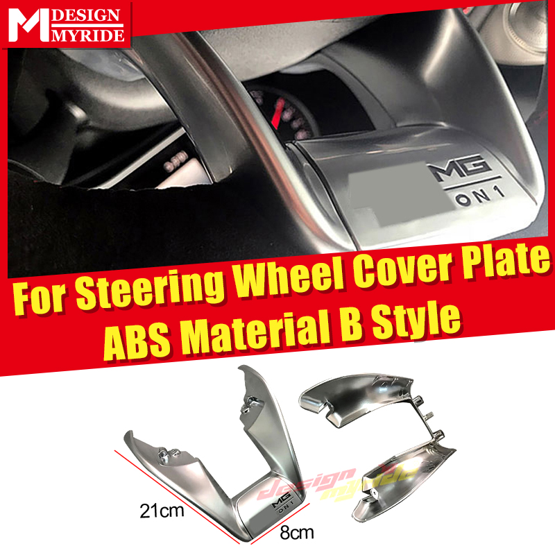 For W205 Automotive interior Steering Wheel Low Covers plate ABS material  B-style Silver C-Class C180 C200 C230 16-in