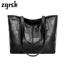 Fashion Genuine Leather Tote Handbag Women Bags Designer Luxury Handbags Patchwork Shoulder Bag Simple Big Casual Travel Bag