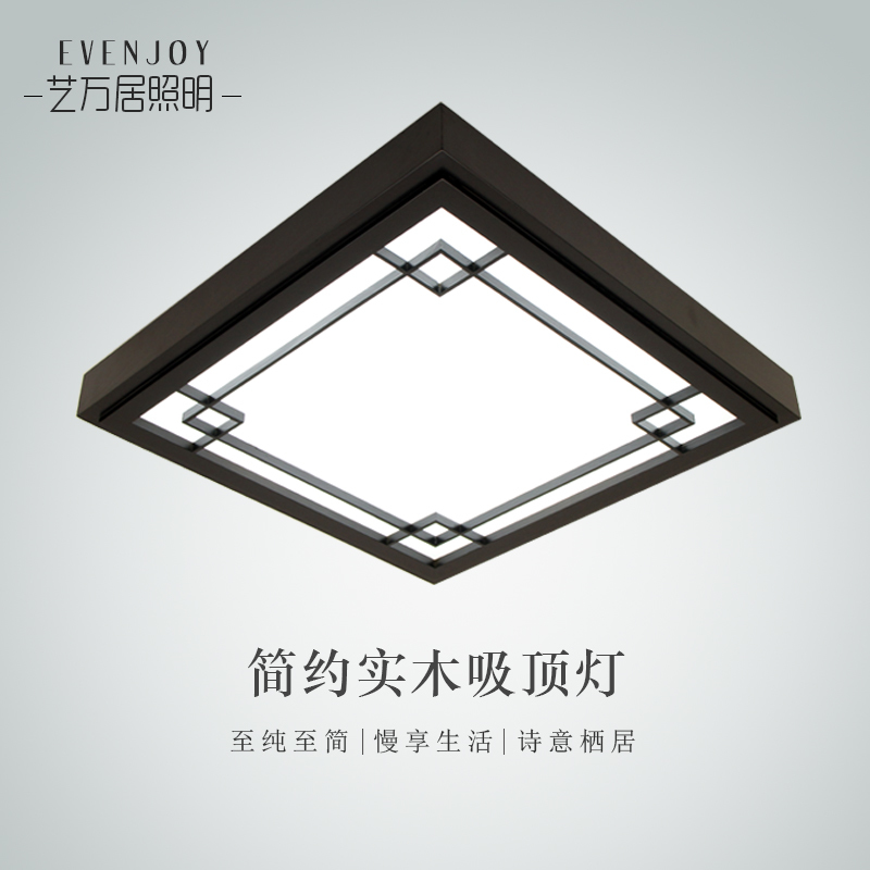 100% Kwaliteit Japanse Stijl Delicate Ambachten Houten Frame Plafondlamp Led Plafond Verlichting Luminarias Para Sala Dimmen Led Plafond Lamp Waterdicht, Schokbestendig En Antimagnetisch
