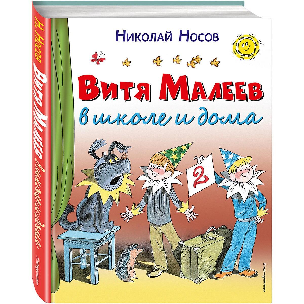 Books EKSMO 5535562 Children Education Encyclopedia Alphabet Dictionary Book For Baby MTpromo