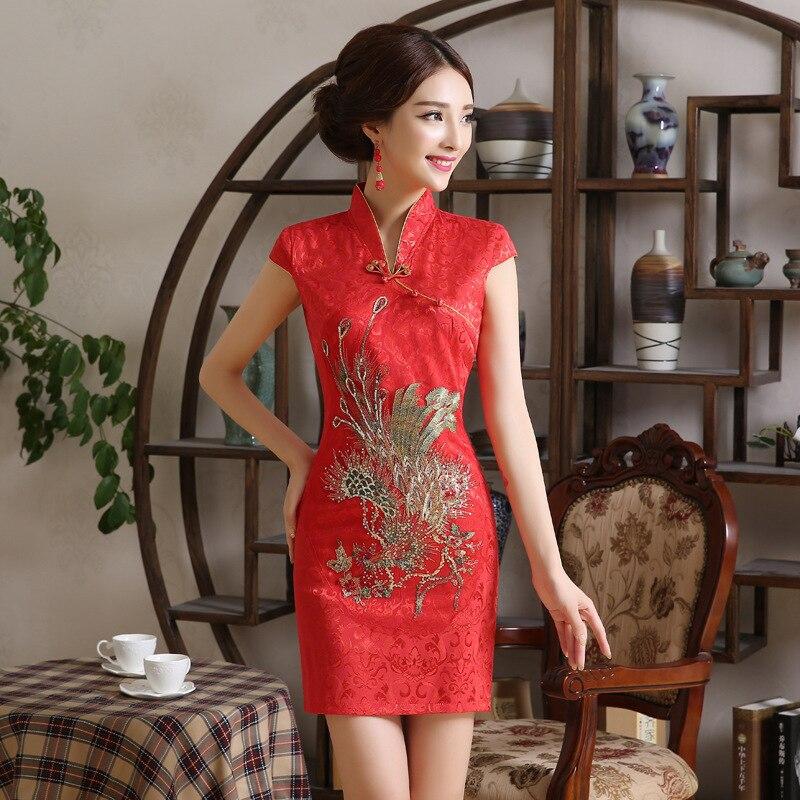 XXXL Red Bride Dresses Sequin Paillette Phoenix Short Daily Cheongsam Qipao Gold Line Improvement Sleeve Summer Chipao 4XL