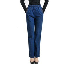 Spring Autumn Stretch Jeans Middle Aged Women Elegant High Waist Straight Denim Pants Casual Loose Cowboy Trousers Plus Size недорого