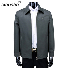 Siriusha76 Daddy and Uncle wear from 2017 Spring to 2018 Autumn New Style Coat Jacket Looks Young Energetic Sewing Fine