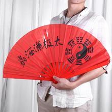 Бамбук Тай Чи, боевые искусства Вентилятор Китайский кунг-фу традиционный танец производительность Pratice обучение вентилятор утренняя зарядка тайчи вентилятор