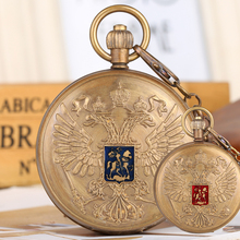 Buy Tourbillon Double-headed Eagle Pocket Watches for Women Pure Copper Pendant Watch with Phase Sun Moon 24 Hour for Men Friends directly from merchant!
