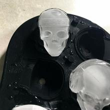 3D Taro Ice Cube Making Box Whiskey Hockey Frozen Silicone Mould Easy To Clean And Non-stick Low Temperature Resistance