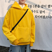 spring Autumn New Hooded Loose Solid Color Hoodie Lovers Trend Shirt Black Yellow hip hop sweatshirts men Free shipping