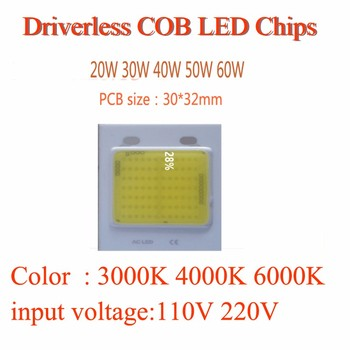 220V 110V Driverless COB Module Lamp 20W 30W 50W 120W 150W 200W High Power IC LED PCB Assemble Floodlight Source Triac Dimmable image