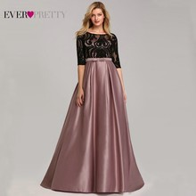 Contrast Color Evening Dresses Ever Pretty EP07866 2020 A-Line O-Neck Empire Lace Bow Elegant Sexy Party Gowns Robe De Soiree cheap Ever-Pretty Sweep Train Floor-Length Polyester Christmas Embroidery Pleat REGULAR Half EP07866MV Satin