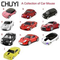 CHUYI Wireless Car Mouse 2.4Ghz USB Optical Sports Car Mice A Collection of Cars Computer Mause For PC Laptop Desktop Gift Boy|Mice| |  -