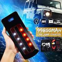 Portable 99800mah 12v Emergency Battery Charger Car Jump Starter