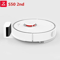 Roborock S50 Robot Vacuum Cleaner 2 Smart Cleaning Automatic Sweeping Wet Mopping App Control Auto Charge Planning Patch White