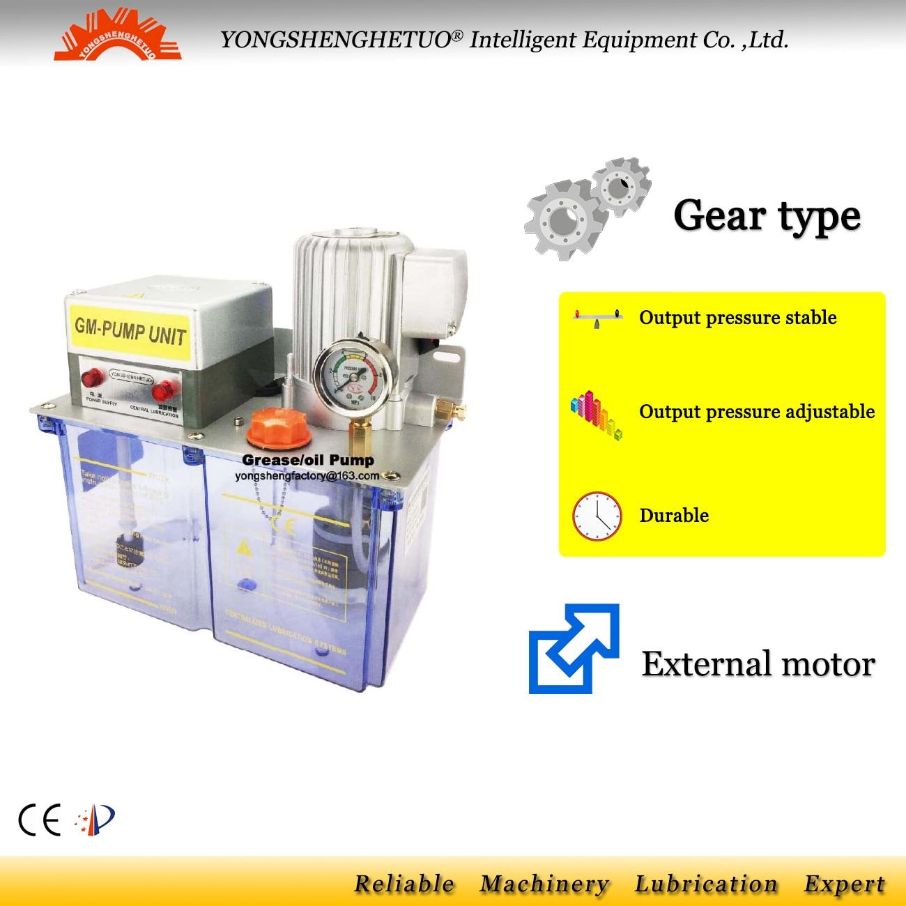 CE electric lubrication oil grease pump gear lubricator oiler pressure relief valve PLC control 4L GM5202