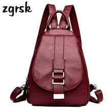 Fashion Women Backpacks For School Small Shoulder Bag Preppy Style Female Backpack For Teenage Girls Sac A Dos Softback Plecak