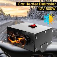 HOT Universal DC 12V 500W Car Truck Fan Heater Heating Warmer Windscreen Defroster Demister Fan Car Heater Defroster