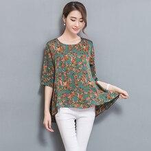 Plus Size 2019 New Summer Three Quarter Sleeve Print Mother Silk Blouse Shirt Green Flower 9887