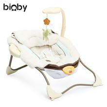 308e69b251d Infant Baby Cradle Bouncer Electric Swing Rocker Reclining Chair Toys Music  Multifunction Foldable Newborn Bed Portable