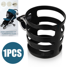 цена на 1pc Quick-Release Baby Stroller Pram Cup Holder Bicycle Milk Bottle Drink Rack Black PP For Bicycle Bike Pram