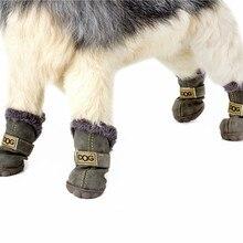 4 шт./компл. домашние питомцы, собаки, зимняя обувь для снега и дождя; зимние Водонепроницаемый носки; пинетки С нескользящими резиновыми подошвами, не скользящая обувь для маленьких собак щенков обувь Cachorro