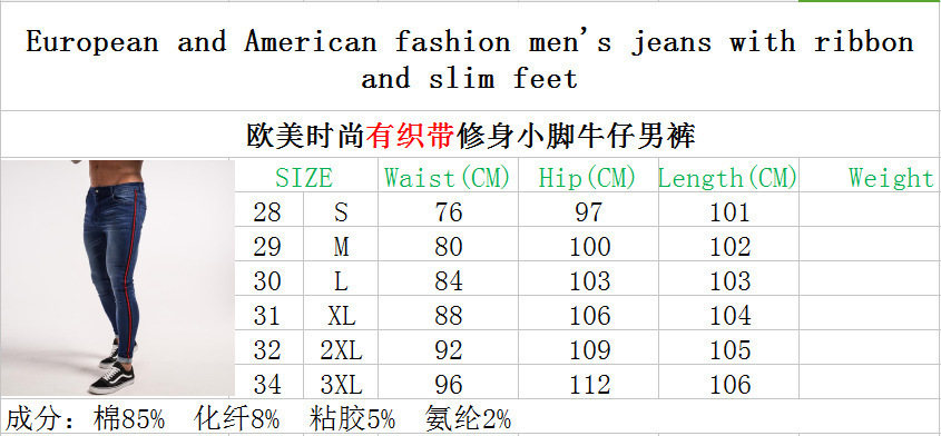 2019 New Men Slim fit Side Red Stripe Skinny Jeans Fashion Straight Elastic Causal Denim Pants Streetwear Mid Waist Man Trousers in Jeans from Men 39 s Clothing