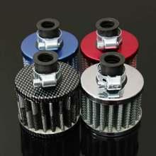 Универсальный 12 мм Высокое качество Прочный двигатель масло холодного воздуха впускной фильтр комплект Crank чехол вентиляционное отверстие