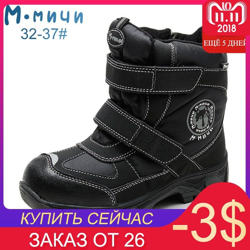 все цены на MMNUN 2018 Kids Boots Winter Warm Ankle Boots for Boys Anti-slip Boys Boots Waterproof Kids Winter Boots Size 32-37 ML9754 онлайн