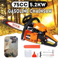 Doersupp 5200W 20 Inch Gas Gasoline Powered Chainsaw Professional Wood Cutting Grindling Machine 75cc Engine Cycle Chain Saw