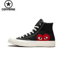 Converse 1970s x CDG Play Men And Women Breathable Skateboarding Shoes Outdoor Sneakers #150204C