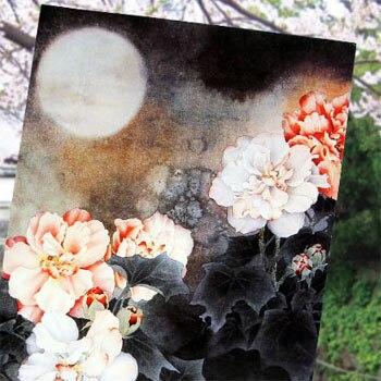 1 Stücke Orientalischen Ästhetik Karte Schöne Blume Mond Nacht Große Größe Mid-autumn Festival Postkarten Können Werden Verschickt 3 Blätter