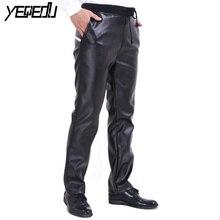 2206 primavera Otoño Invierno PU Pantalones rectos hombres más tamaño para  hombre Pantalones de cuero df6bfdacd32c