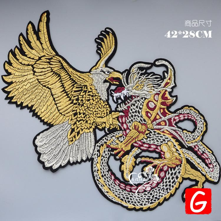 GUGUTREE embroidery big Dragon hawk patches animal badges applique for clothing DX-107