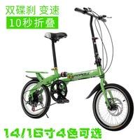 14 16 дюймов раза переменной скорость Велосипедный спорт двойной диск Мужской Для женщин автомобиля горная страна велосипед универсальн
