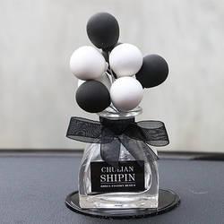 Симпатичный воздушный шарик стеклянный флакон для духов аромат диффузор домашний автомобильный освежитель воздуха