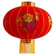 Прямая Круглый Большой красный фонарь флокированная ткань открытый год Китайский Весенний фестиваль украшение фонарь-Хуа Кай Фу Gui