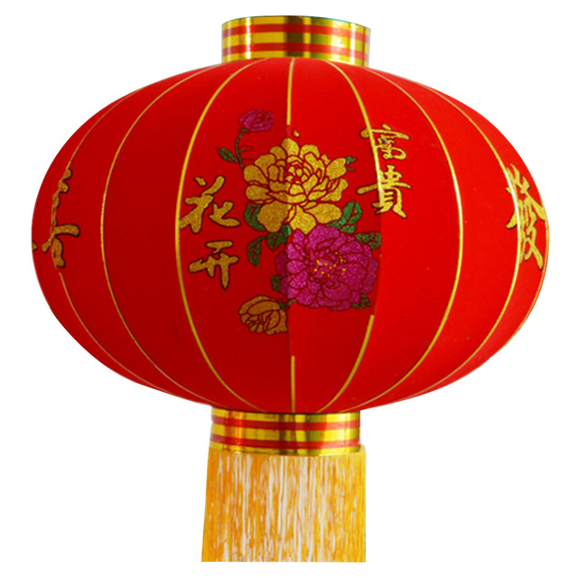 Drop Round Red Lantern Flocking Cloth Outdoor New Year Chinese Spring Festival Decoration