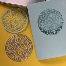 DUOFEN METAL CUTTING DIES Chinese New Year lucky circle pattern lace hollow embossing stencil DIY Scrapbook Paper Album 2019 new