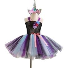 Girls Unicorn Dress Costume Rainbow Tutu Princess Cosplay Birthday Party Children Kids Halloween Carnival Clothes