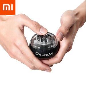 Xiaomi Yunmai Power Supply Its
