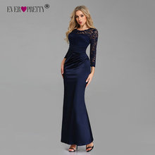 Evening Dresses Long Ever Pretty Long Sleeve Winter O neck Lace Mermaid Sexy Special Occasion Party Gowns for Wedding Guest