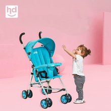 Baby Stroller umbrella car Summer Buggy Lightweight Mini Child Folding Portable Trolley Four Wheels  Traveling Pram Pushchair
