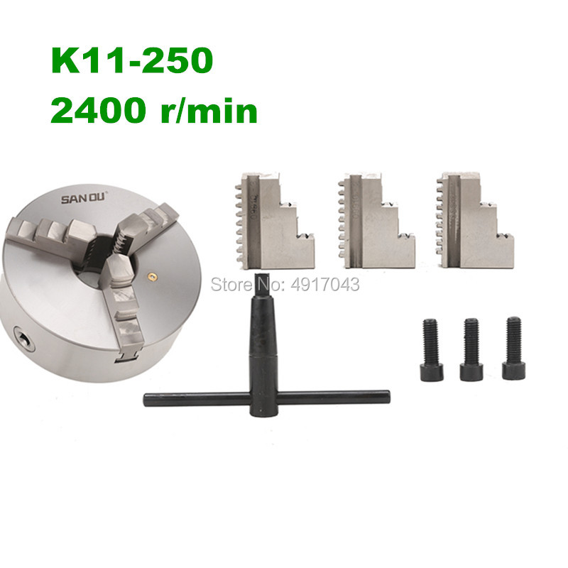 250mm SANOU 10 Inch 3 Jaw Self Centering Lathe Chuck  K11-250 Metal Scroll Chucks for CNC Drilling Milling Machine250mm SANOU 10 Inch 3 Jaw Self Centering Lathe Chuck  K11-250 Metal Scroll Chucks for CNC Drilling Milling Machine