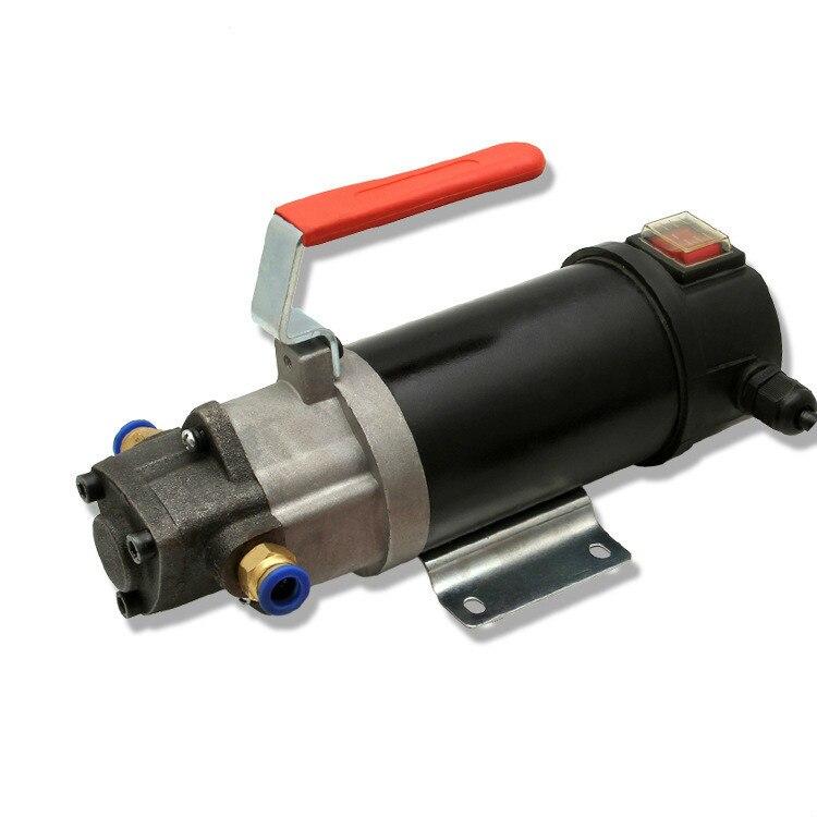 12 V 24 V 220 V boîte de vitesses moteur changeur d'huile pompe à engrenages pompe à huile