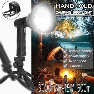 USB Rechargeable LED Camp Ligh