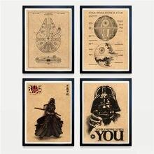 Звездные войны, винтажный современный плакат, наклейка на стену, художественная картина из фильма, украшение для гостиной, Наклейки на стены, бумага с принтом, 42x30 см