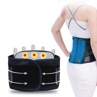 Adjustable Women Self heating Magnetic Therapy Waist Belt Lumbar Support Back Waist Support Brace Double Band Three Gaskets 2019