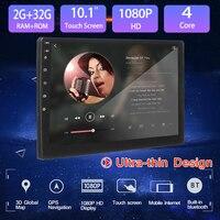 2G + 32G 10,1 Автомобильный мультимедийный плеер радио gps для Android 7,1 HD 2 навигация DIN аудио bluetooth wifi стерео автомобильный MP5 плеер