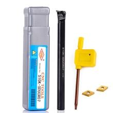 Токарный станок с ЧПУ Токарный Инструмент 1 шт. держатель для S10K-SDUCR07 10*125 мм сверлильный брусок+ 2 шт. DCMT0702 вставки стальной резак с гаечным ключом