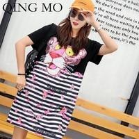 QING MO Sequin Animal Dress Women Pink Panther T Shirt Dress White Striped Dress Patchwork Short Sleeve T Shirt ZLDM100